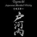 TOGOUCHI-LOGO