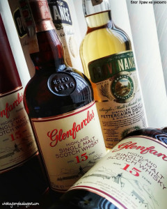 whisky rum and wine 2017 Sofia whisky fest уиски фест Гленфарклас блог храм на уискито whiskeytemple Glenfarclas цена мнение билети